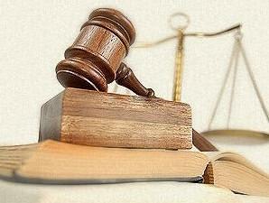 Юридические фирмы