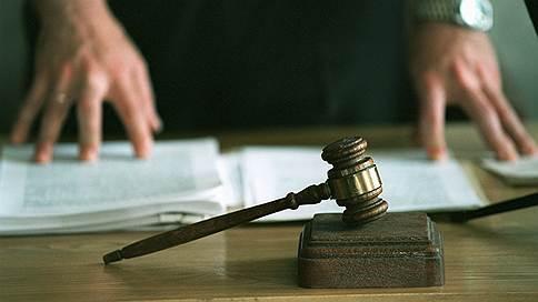 Право доказывать невиновность