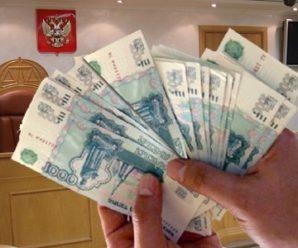 О взыскании неосновательного обогащения, процентов за пользование чужими денежными средствами, изменении положений договора займа